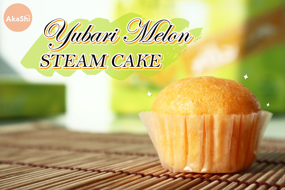 Yubari Melon Steam Cake เค้กเมลอนยูบาริ อบไอน้ำ