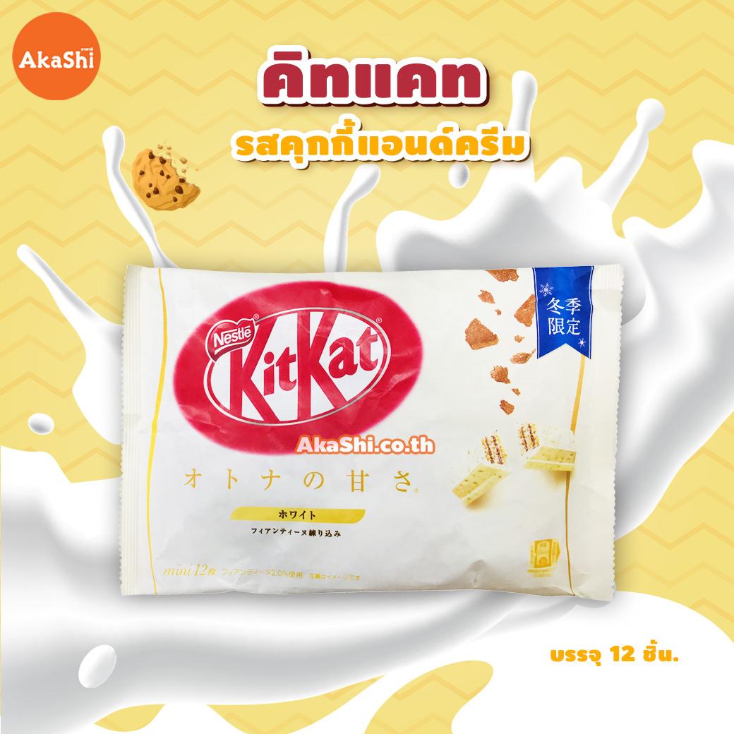 Kitkat Japan Otona no Amasa Cookies and Cream - คิทแคทญี่ปุ่น รสคุกกี้แอนด์ครีม