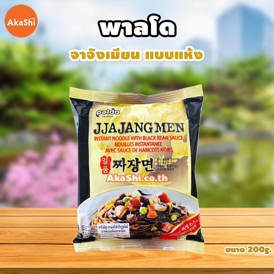 Paldo JJAJANGMEN - พาลโด จาจังเมียน ราเมงกึ่งสำเร็จรูปสไตล์เกาหลีแบบแห้ง