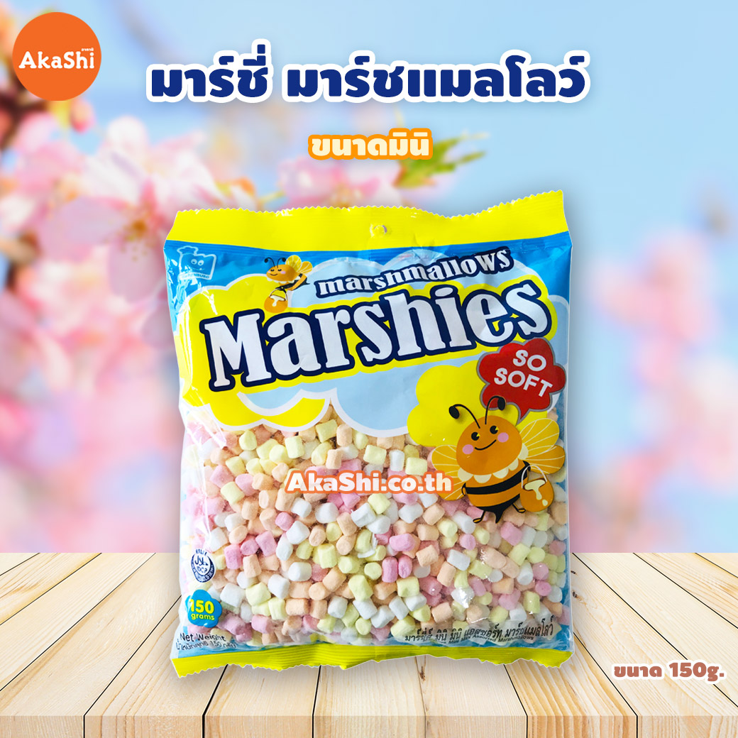 Marshies Mini Mini Assorted Marshmallows - มาร์ชแมลโลว์ขนาดมินิ 150 กรัม