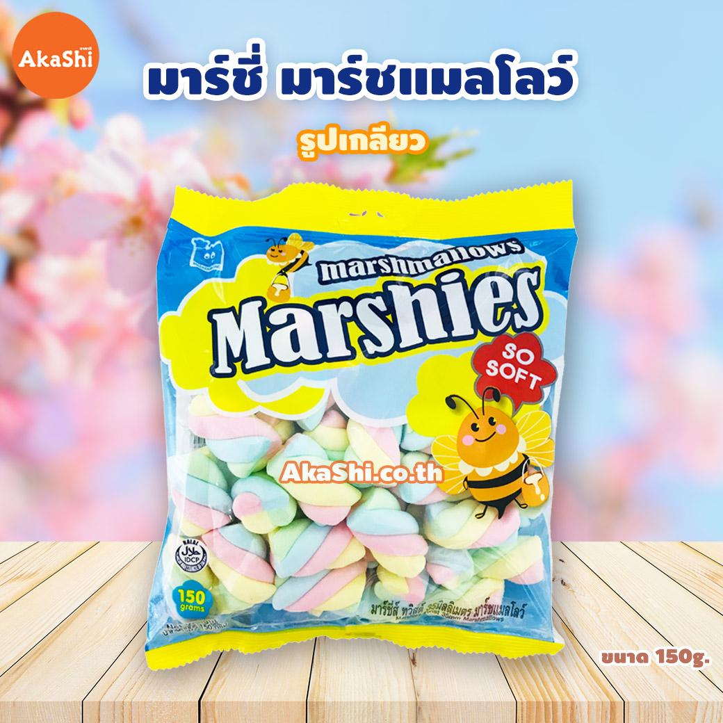 Marshies Twist Marshmallows - มาร์ชแมลโลว์ รูปเกลียว 150 กรัม