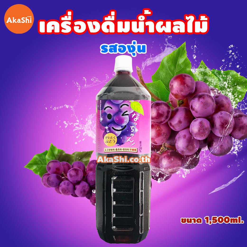 Suntory Nacchan Grape - ซันโทรี่ เครื่องดื่มน้ำผลไม้ รสองุ่น