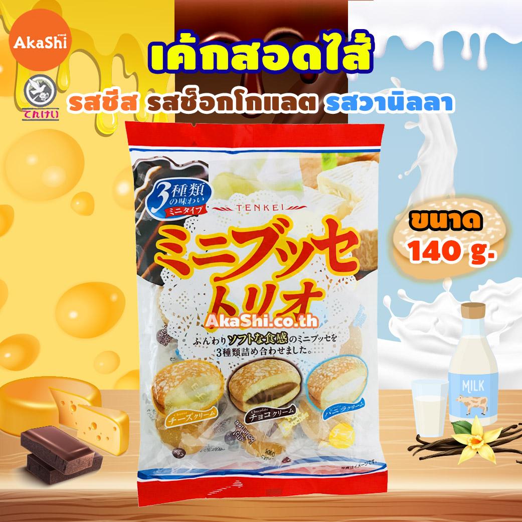 Tenkei Mini Bouchee Trio - ขนมเค้กสอดไส้ครีม 3 รสชาติ