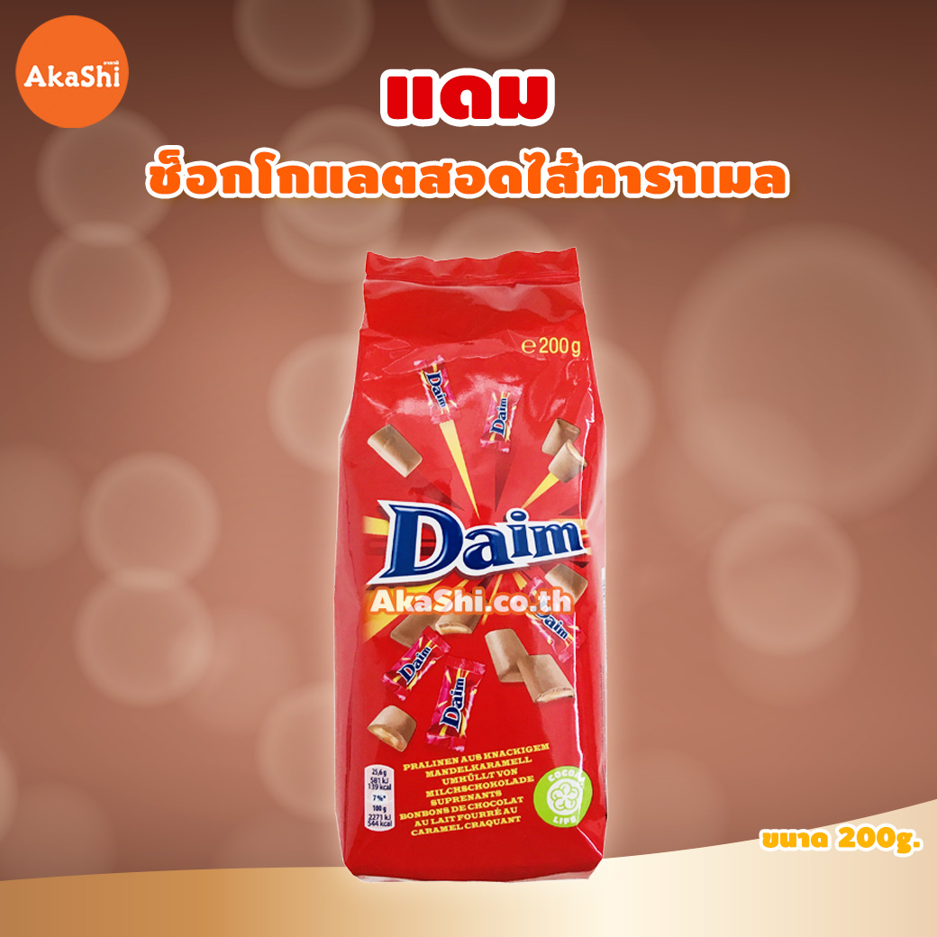 Daim Chocolate Caramel - ช็อกโกแลตสอดไส้คาราเมล
