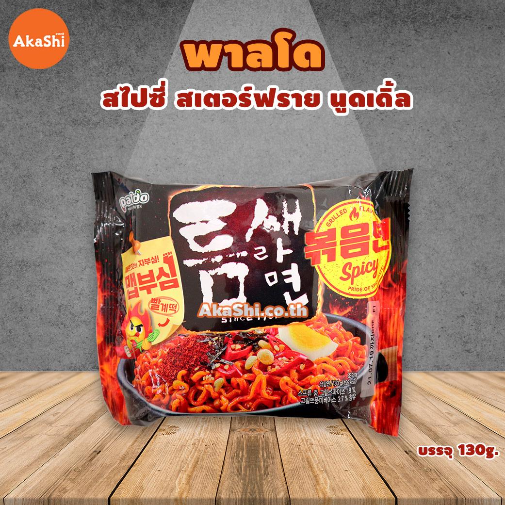 Paldo Spicy Stir-Fried Noodle - พาลโด สเตอร์ฟราย บะหมี่แห้งกึ่งสำเร็จรูปเกาหลี รสเผ็ด