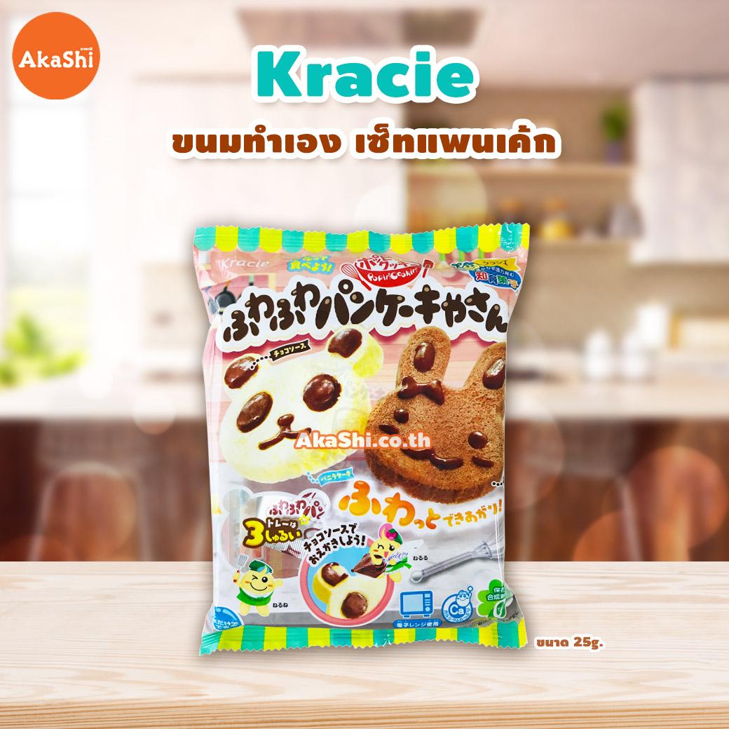 Kracie - ขนมทำเอง เซ็ทแพนเค้ก