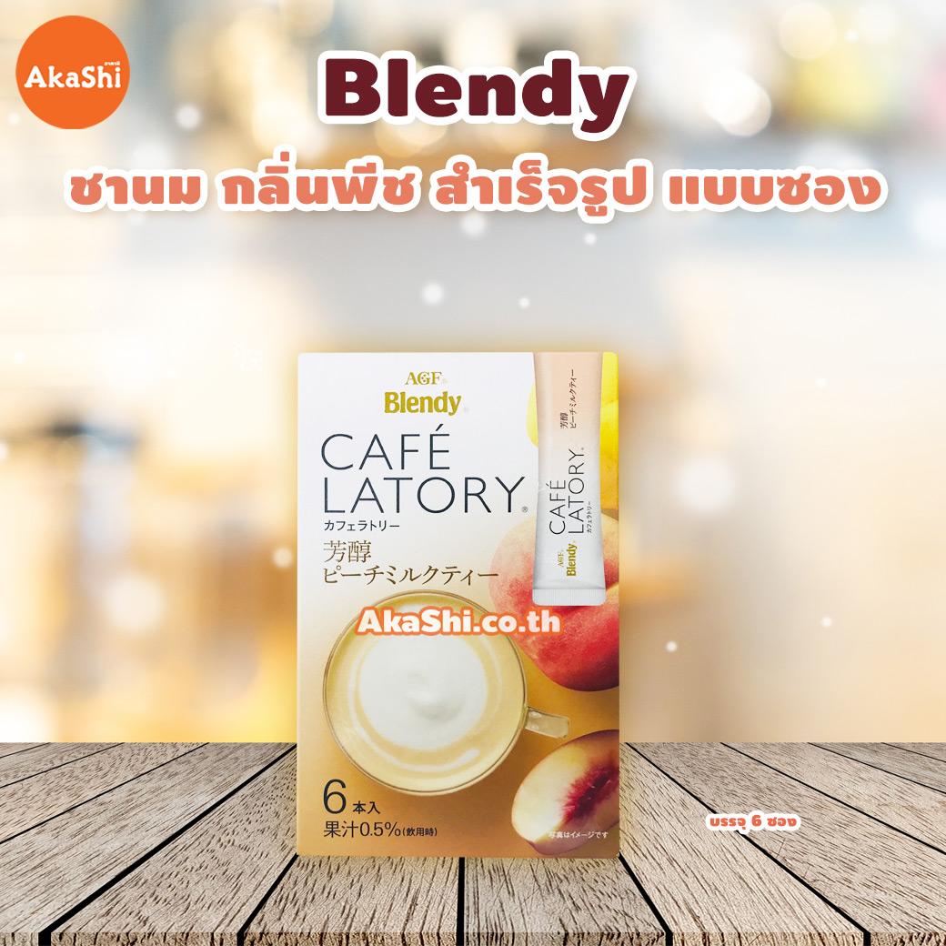 AGF Blendy Café Latory Stick Peach Milk Tea - เบลนดี้ ชานม กลิ่นพีช สำเร็จรูป แบบซอง