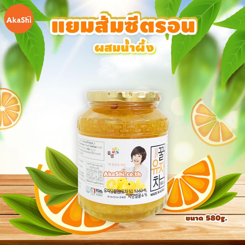Honey Citron - แยมส้มซีตรอน ผสมน้ำผึ้ง