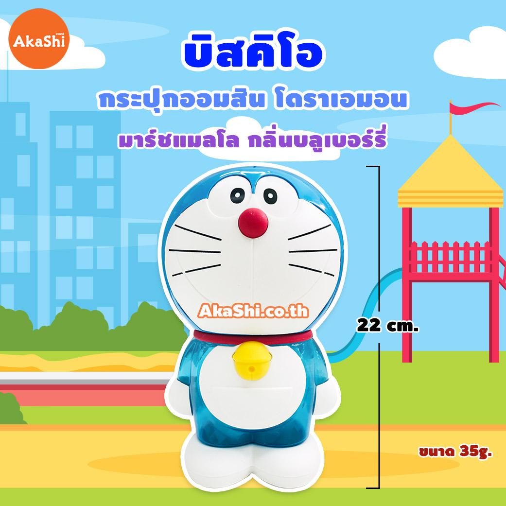 Biskio Doraemon Marshmallows - กระปุกออมสิน โดราเอมอน มาร์ชแมลโล
