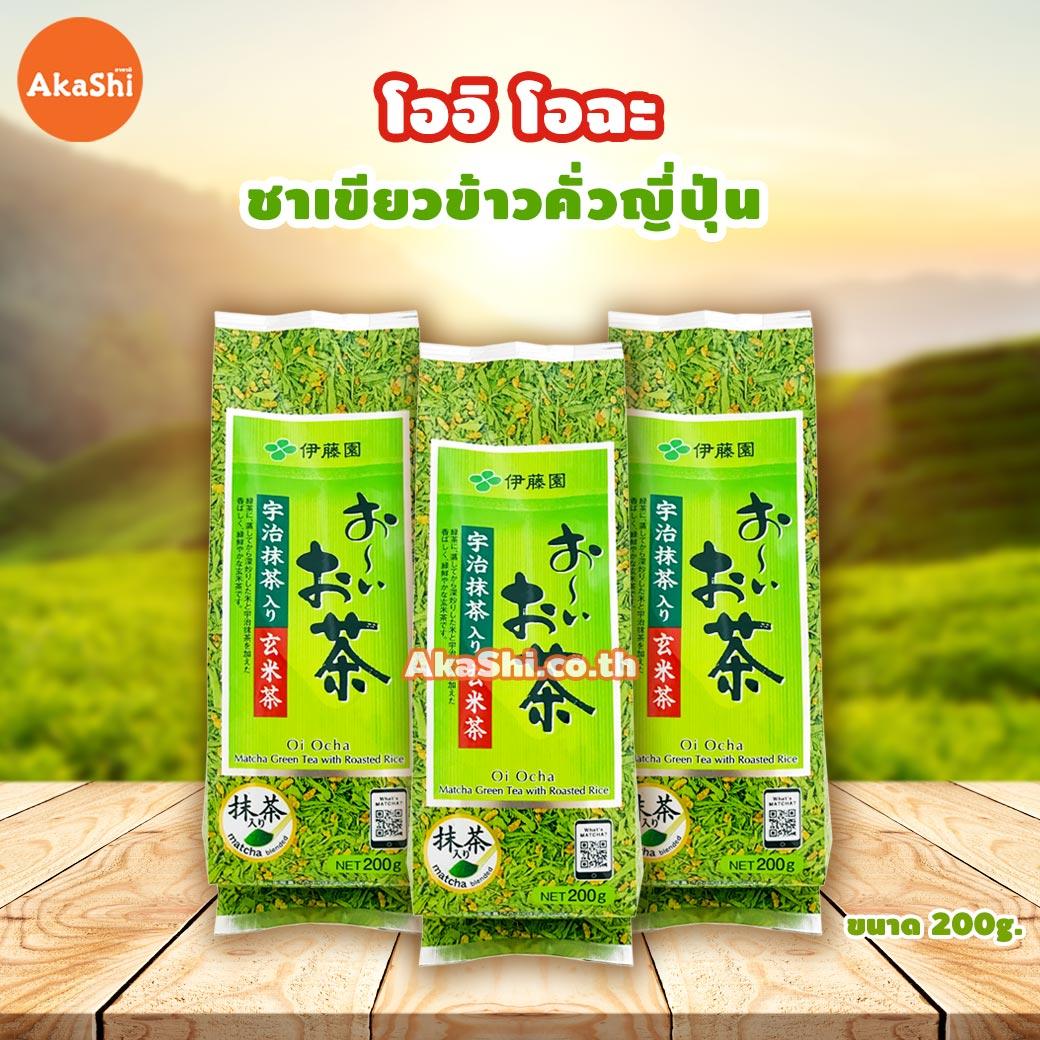 Itoen Oi Ocha Matcha Green Tea With Roasted Rice - ชาเขียวข้าวคั่วญี่ปุ่น 200 กรัม