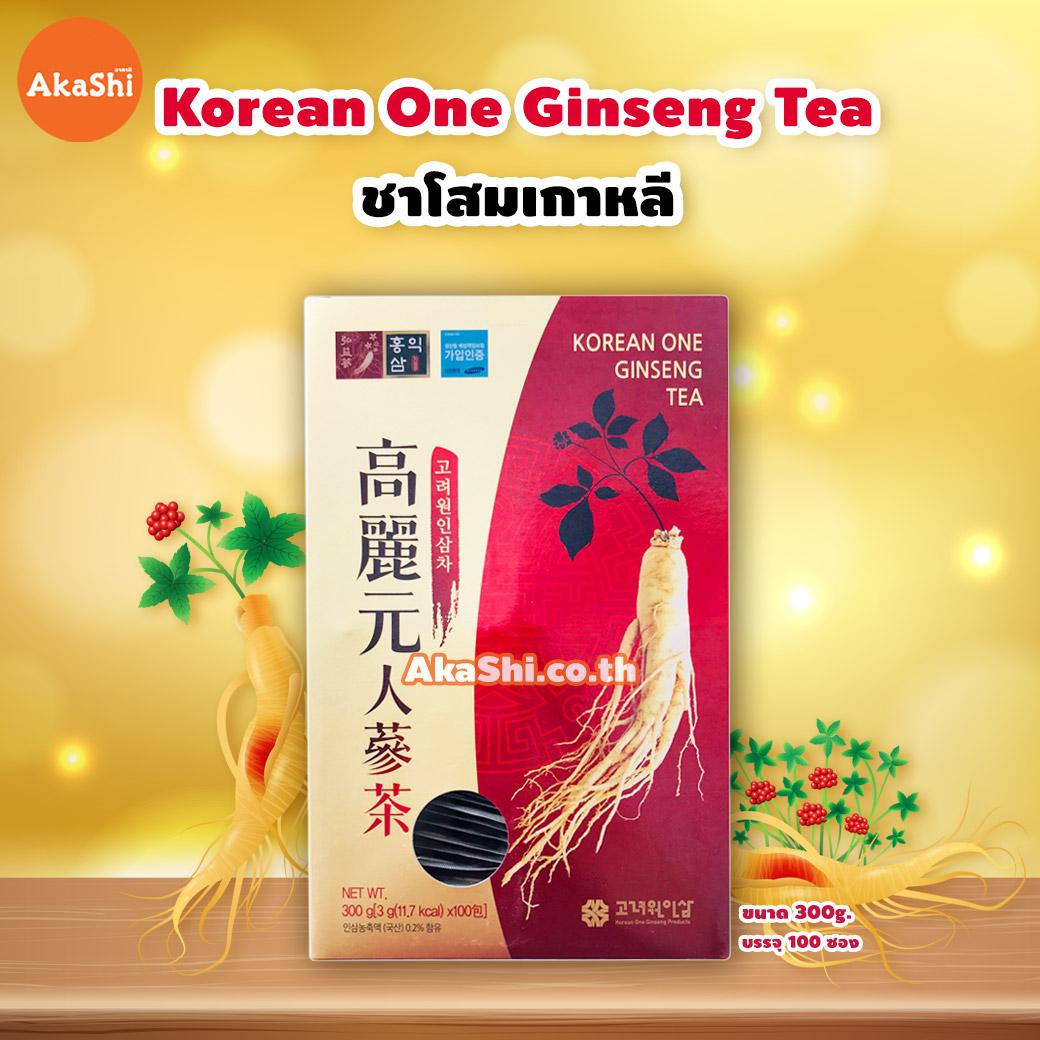 Korean One Ginseng Tea - ชาโสมเกาหลี