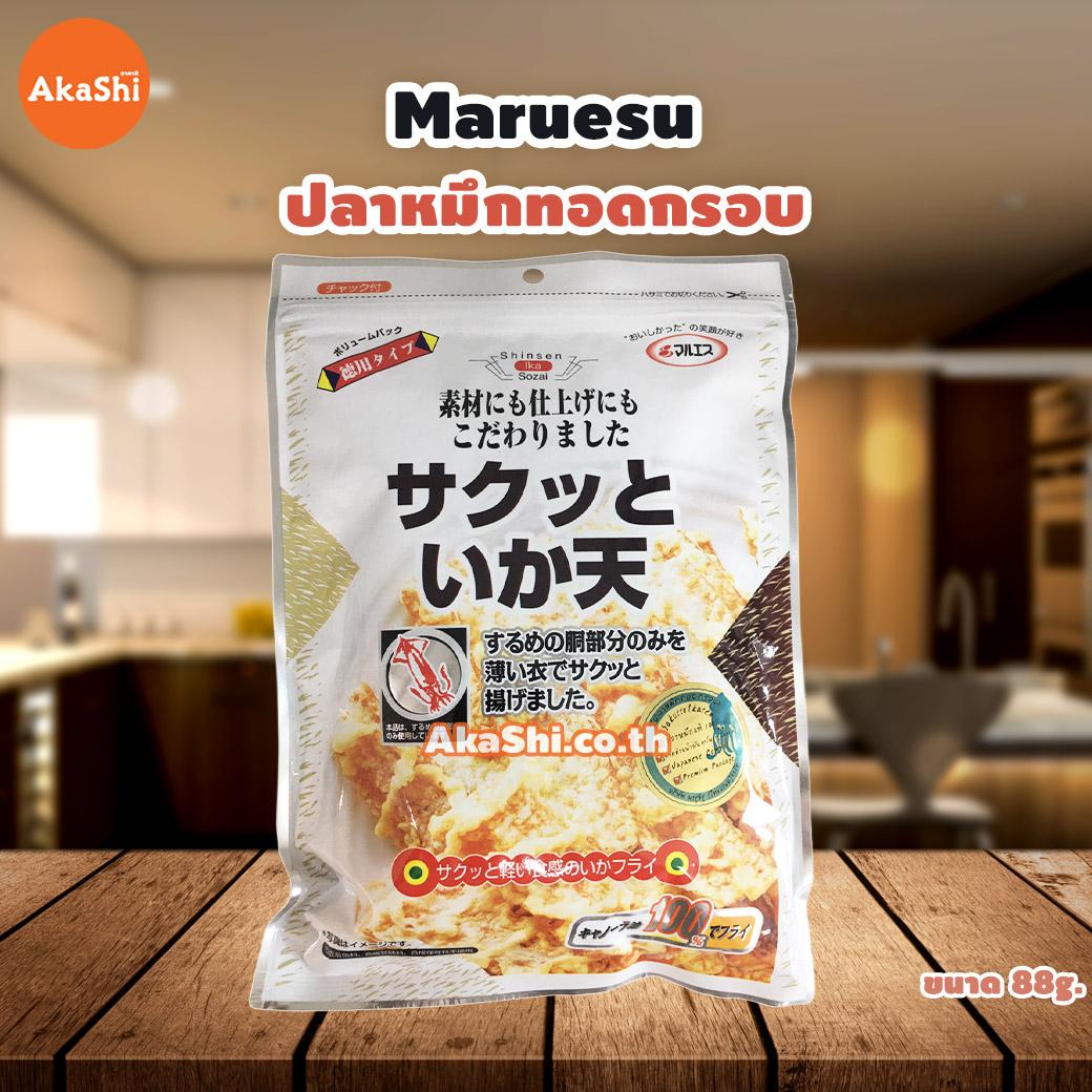 Maruesu Sakutto Ikaten - มารุอิสุ ปลาหมึกทอดกรอบ
