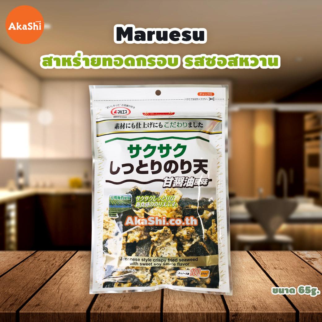 Maruesu Sakusaku Shittori Noriten - มารุอิสุ สาหร่ายทอดกรอบ รสซอสหวาน