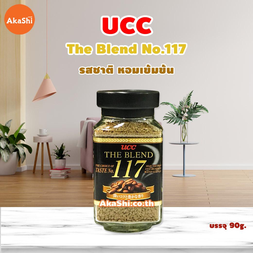 UCC The Blend No.117 -  กาแฟ เดอะเบลนด์ รสชาติ หอมเข้มข้น