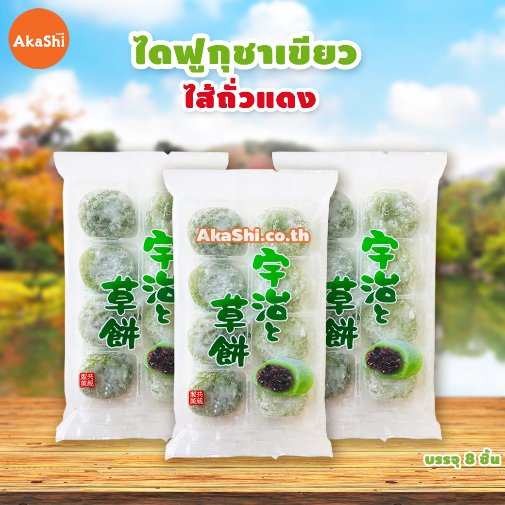 Daifuku Green Tea Red Bean - ไดฟูกุ รสชาเขียว สอดไส้ถั่วแดง