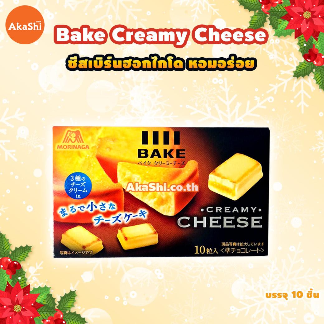 Bake Creamy Cheese - ชีสเบิร์น ชีสก้อนฮอกไกโด
