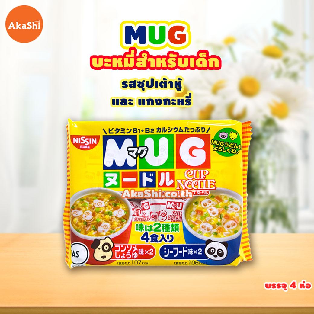 Nissin Mug Noodles - บะหมี่กึ่งสำเร็จรูปสำหรับเด็กชื่อดังจากญี่ปุ่น 96g.