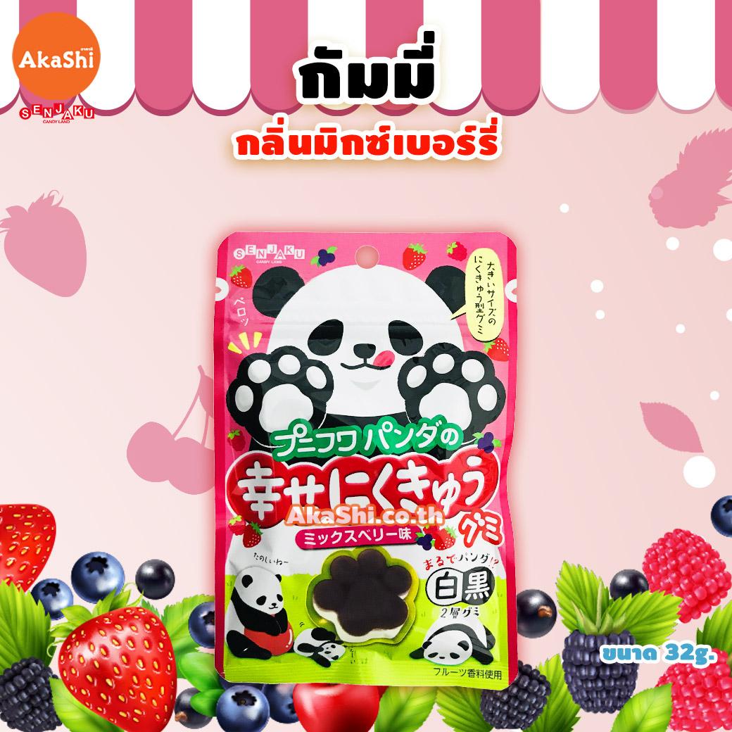 Senjakuame Shiawase Gummy Mixed Berry Flavor - กัมมี่อุ้งเท้าหมีแพนด้า กัมมี่รสผลไม้ รสมิกซ์เบอร์รี่