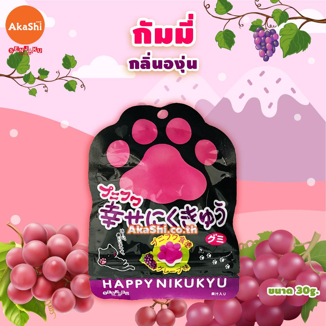 Senjakuame Shiawase Gummy Grape Flavor - กัมมี่อุ้งเท้าแมว กัมมี่รสผลไม้ รสองุ่น