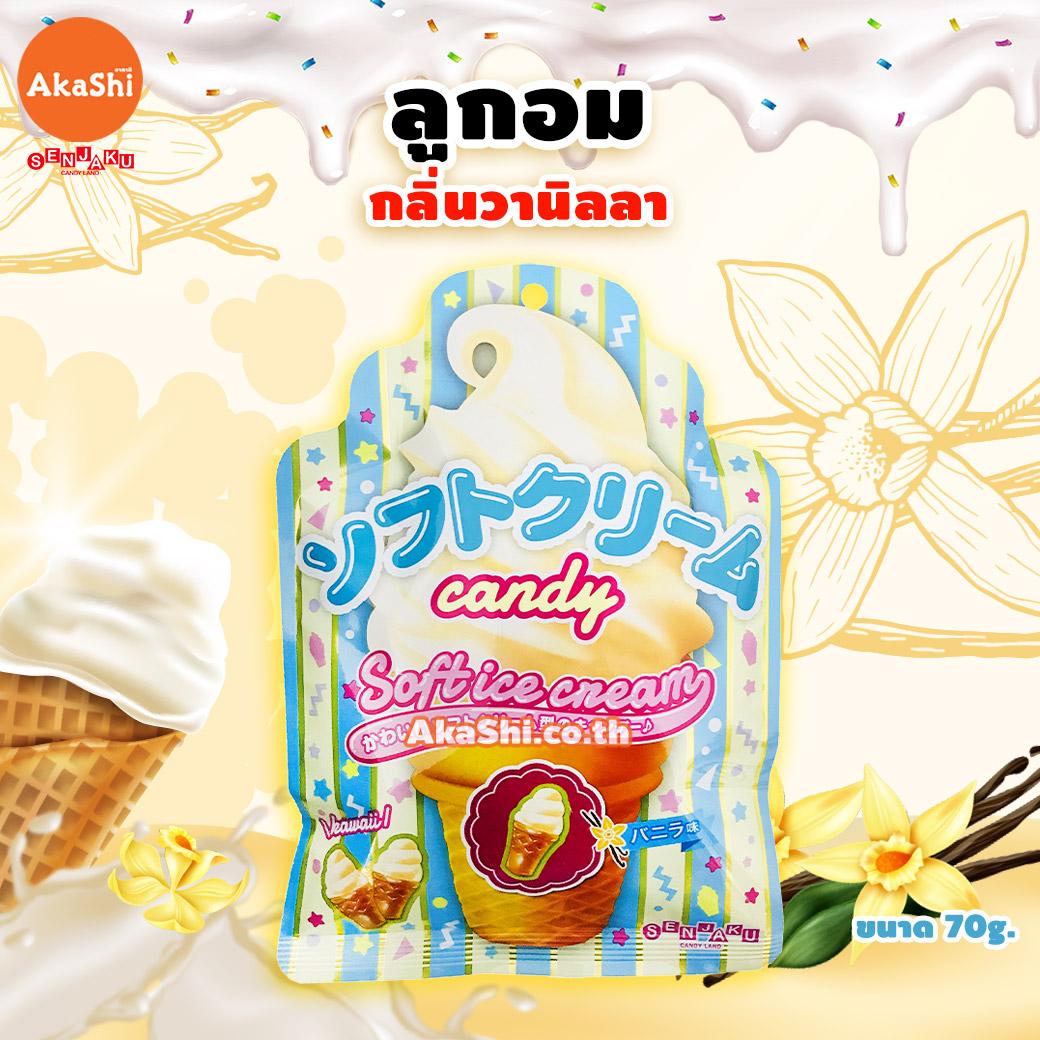 Senjakuame Soft Cream Candy Vanilla Flavor - ลูกอมเซนจาคุซอฟท์ครีม กลิ่นวานิลลา