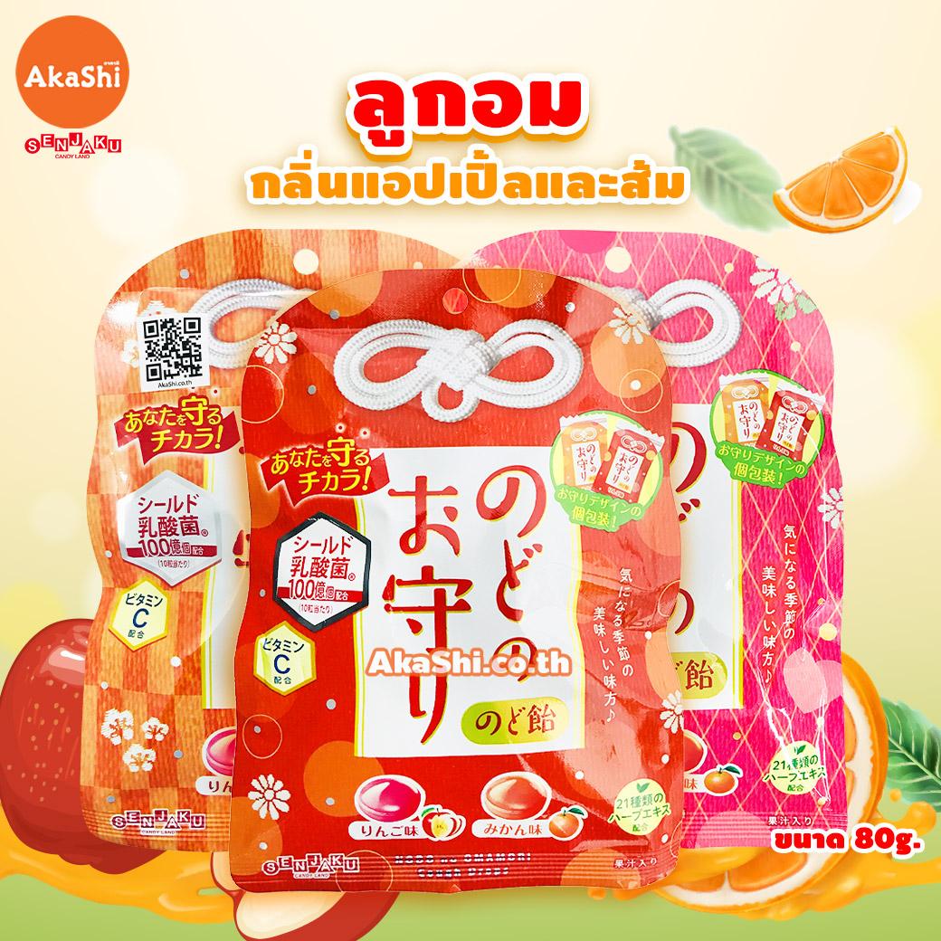Senjakuame Omamori Apple and Orange Flavor Candy - ลูกอมเซนจาคุโอมาโมริ รสแอปเปิ้ลและส้ม