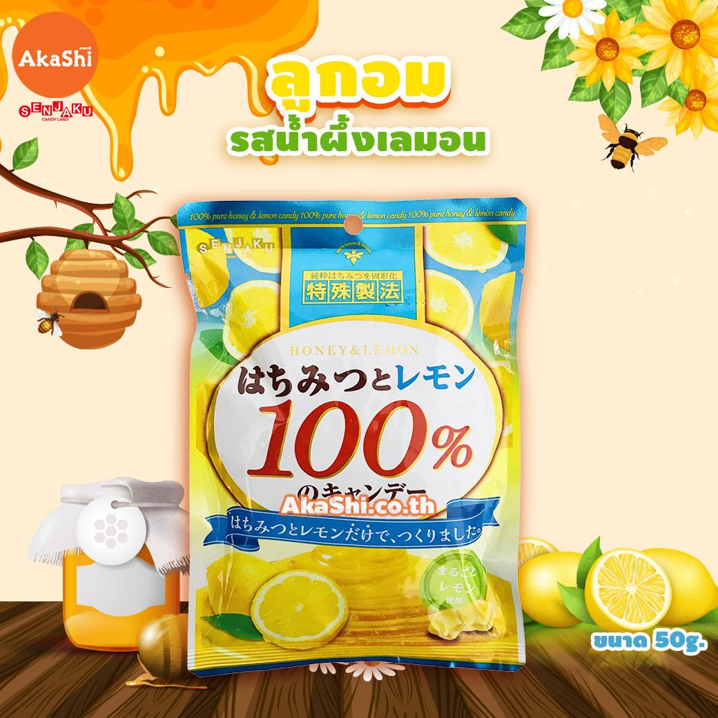 Senjakuame Honey Candy Honey Lemon Flavor - ลูกอมน้ำผึ้ง รสน้ำผึ้งเลมอน