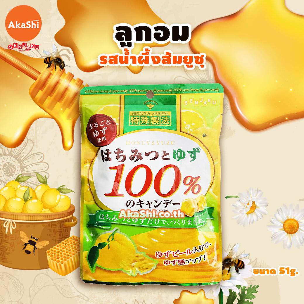 Senjakuame Honey Candy Honey Yuzu Flavor - ลูกอมน้ำผึ้ง รสน้ำผึ้งส้มยูซุ