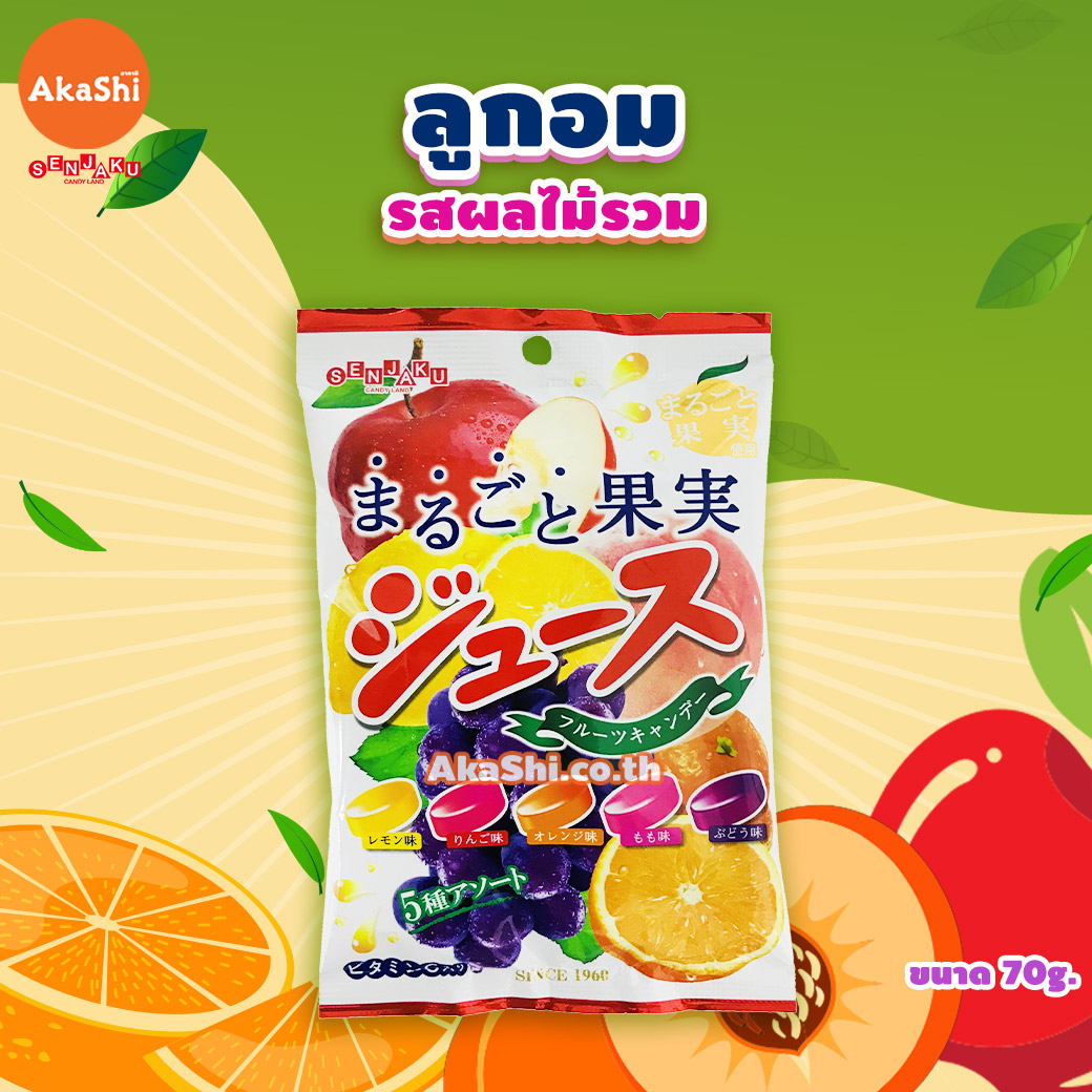 Senjakuame Fruit Candy Multi Fruit - ลูกอมผลไม้เซนจาคุ รสผลไม้รวม
