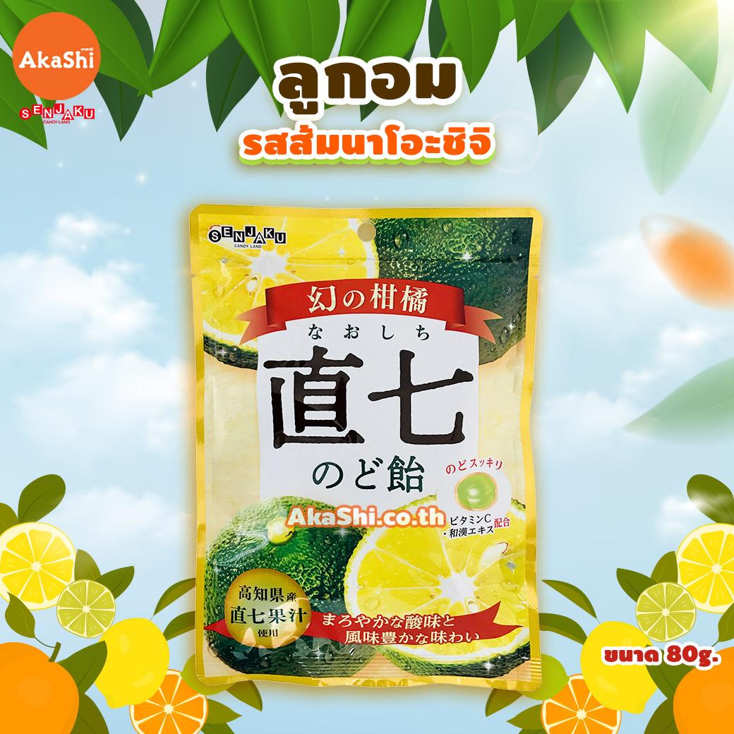 Senjakuame Naoshichi Flavor Candy - ลูกอมเซนจาคุ รสส้มนาโอะชิจิ