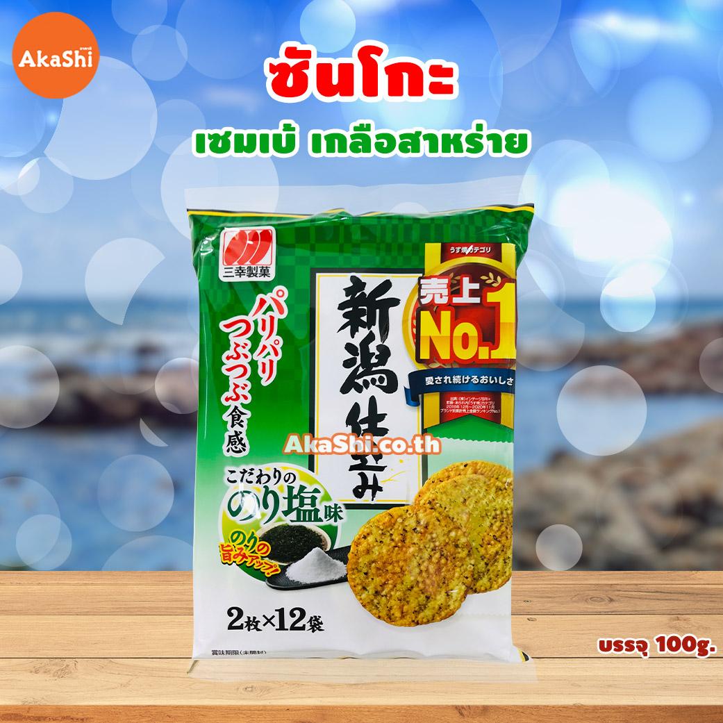 Sanko Seika Nori Seaweed and Salt Rice Crackers - ซันโกะ ข้าวอบกรอบรสสาหร่าย