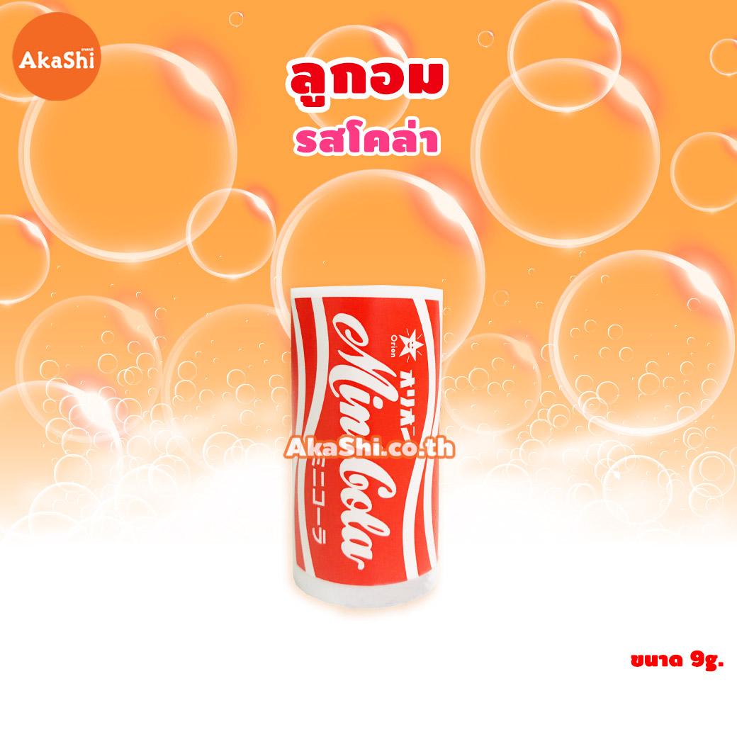 Orion Mini Cola Candy - ลูกอม รสโคล่า ขนาด 9 กรัม