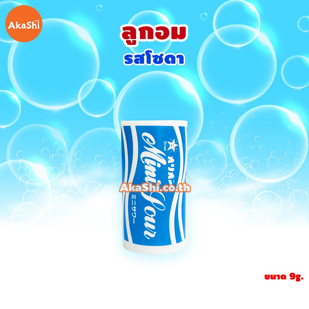 Orion Mini Sour Candy - ลูกอม รสโซดา ขนาด 9 กรัม