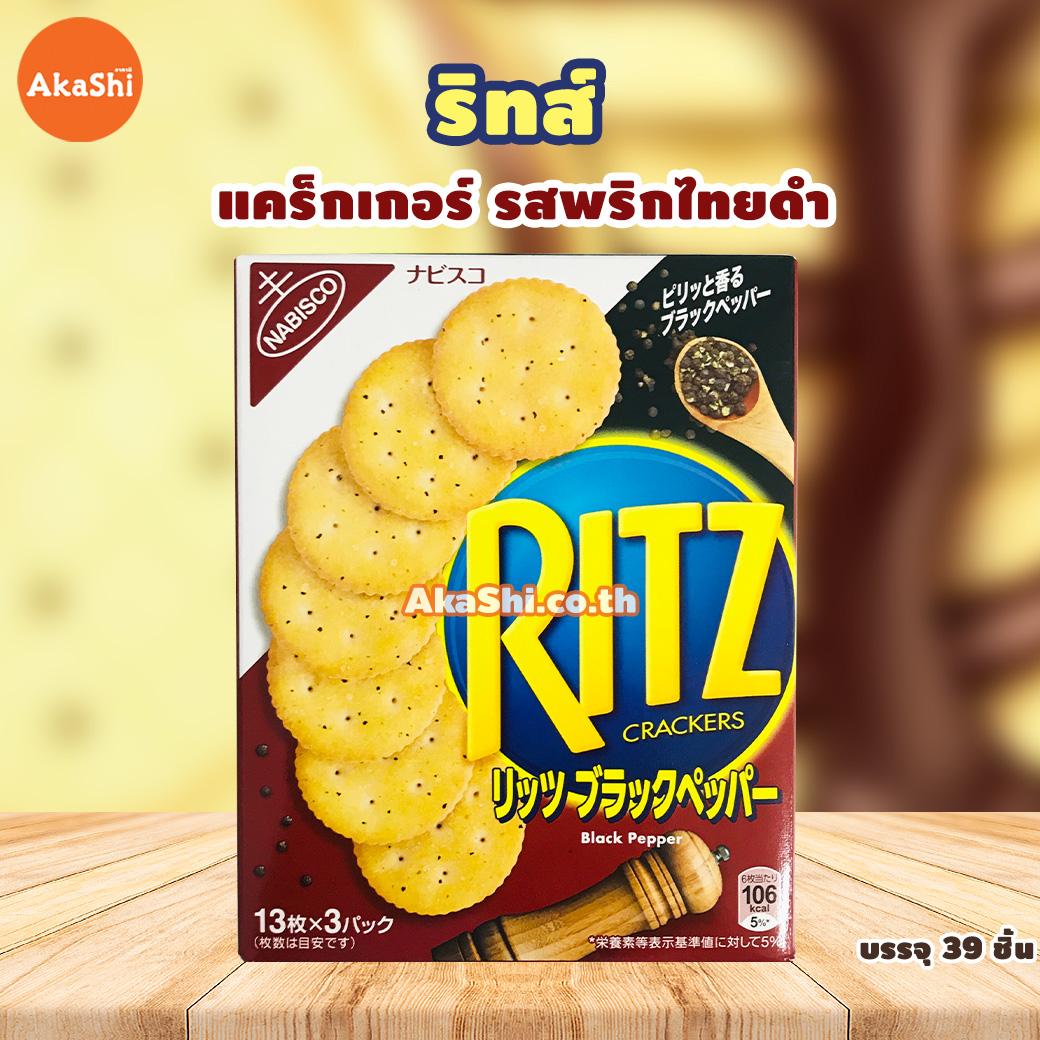 Ritz Crackers - ริทซ์แครกเกอร์ ญี่ปุ่น รสพริกไทยดำ ขนาดบรรจุ 39 ชิ้น