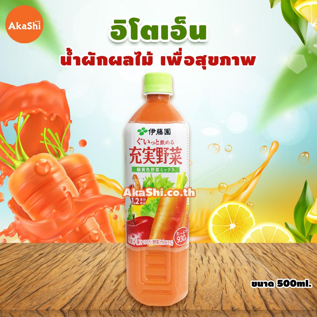 Itoen jyujitsu yasai - น้ำผักผลไม้ เพื่อสุขภาพ
