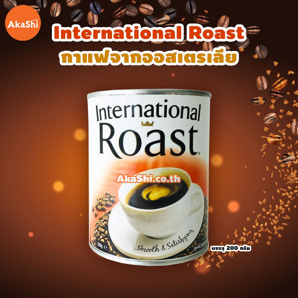 International Roast Coffee - กาแฟจากออสเตรเลีย