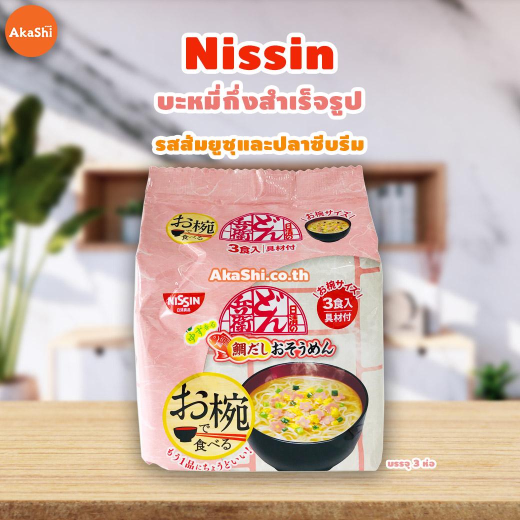 Nissin Donbei Yuzu Sea Bream Noodle - นิชชิน บะหมี่กึ่งสำเร็จรูป รสส้มยูซุและปลาซีบรีม