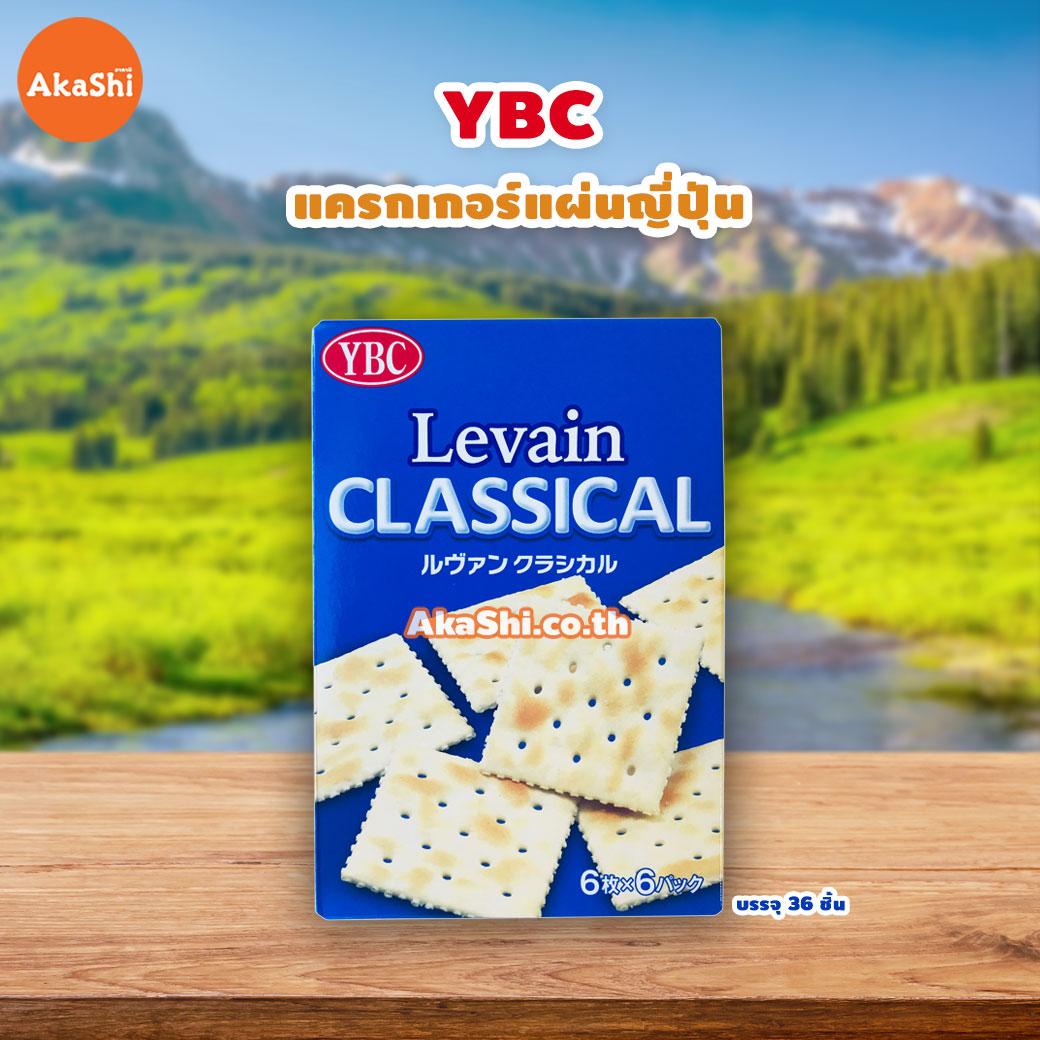 YBC Levain Classical - แครกเกอร์แผ่นญี่ปุ่น