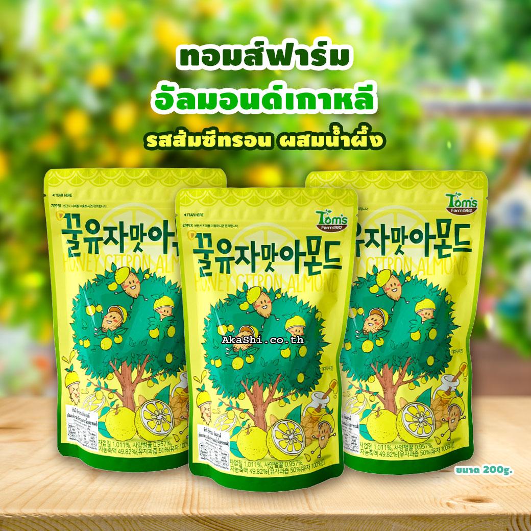 Tom's Farm Almond Honey Citron - ทอมส์ฟาร์ม อัลมอนด์เกาหลี รสส้มซีทรอนผสมน้ำผึ้ง