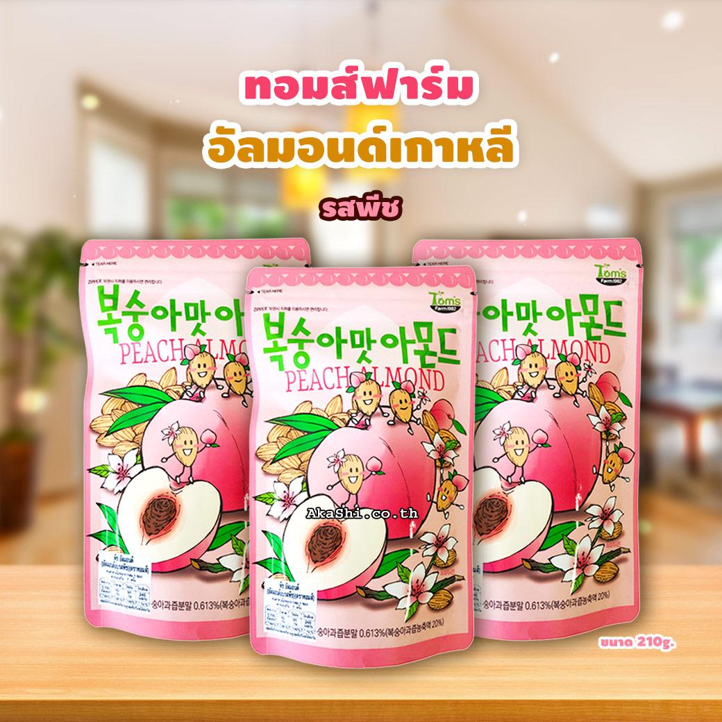 Tom's Farm Almond Peach - ทอมส์ฟาร์ม อัลมอนด์เกาหลี รสพีช
