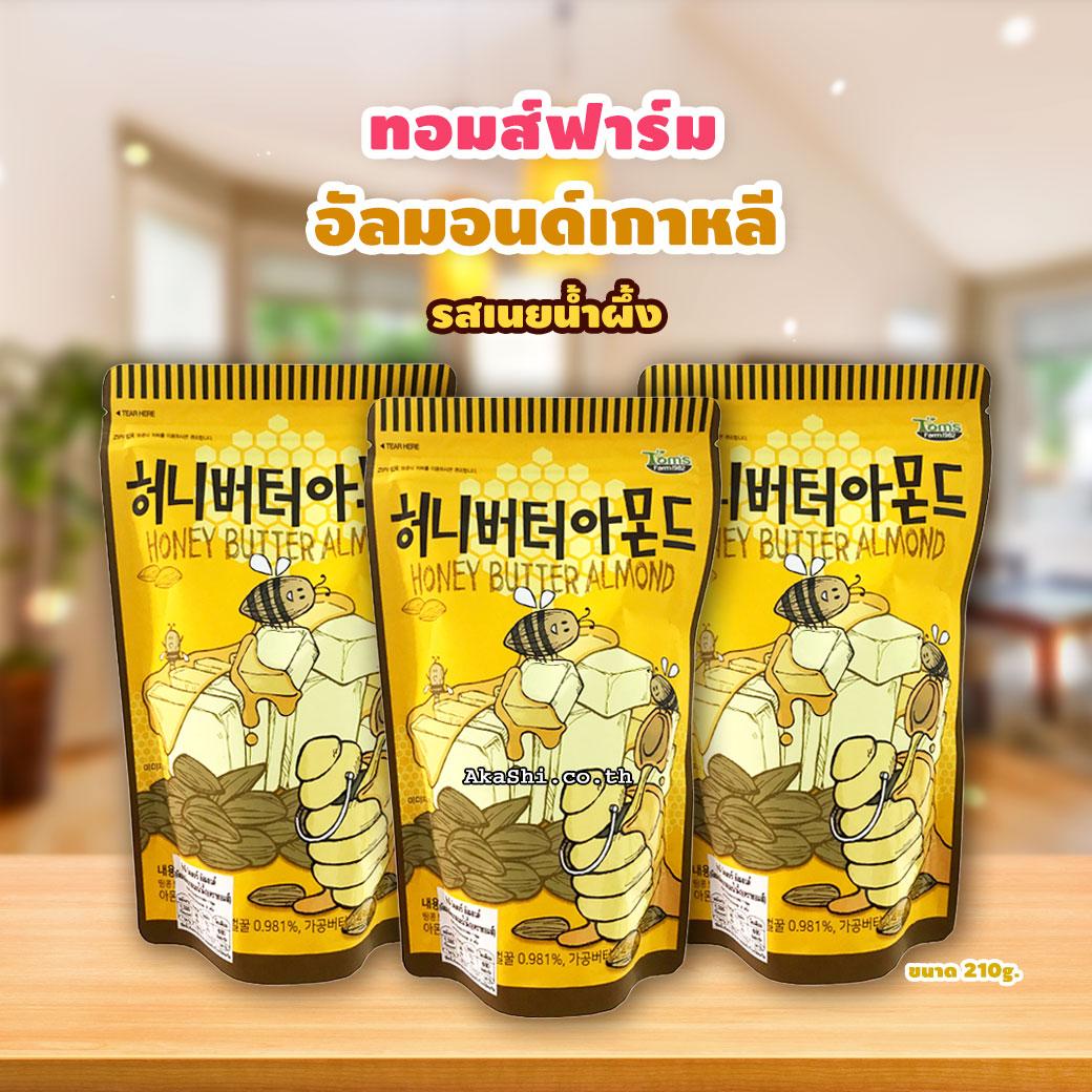 Tom's Farm Almond Honey Butter - ทอมส์ฟาร์ม อัลมอนด์เกาหลี รสเนยน้ำผึ้ง