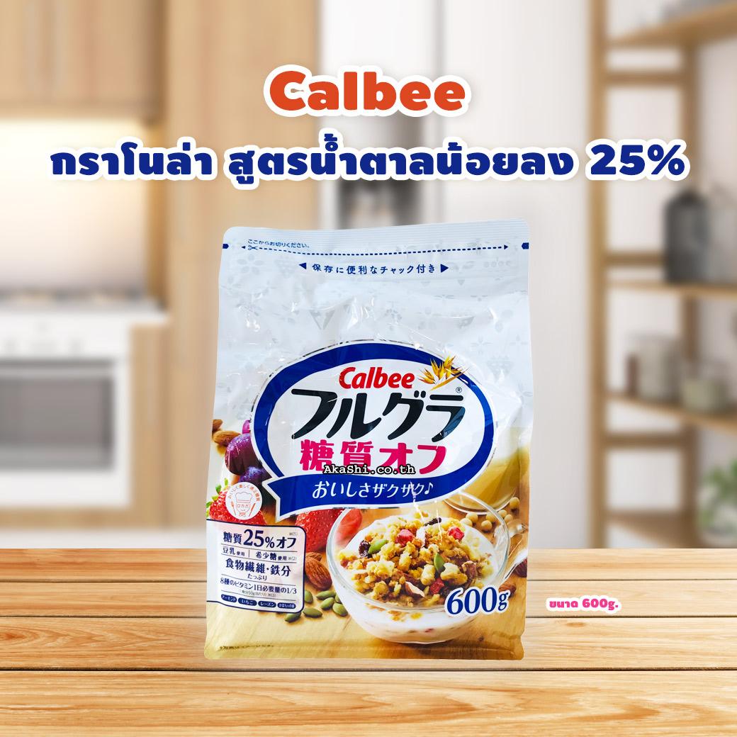 Calbee Frugra Carbohydrate 25% OFF - คาลบี้ กราโนล่า สูตรน้ำตาลน้อยลง 25%