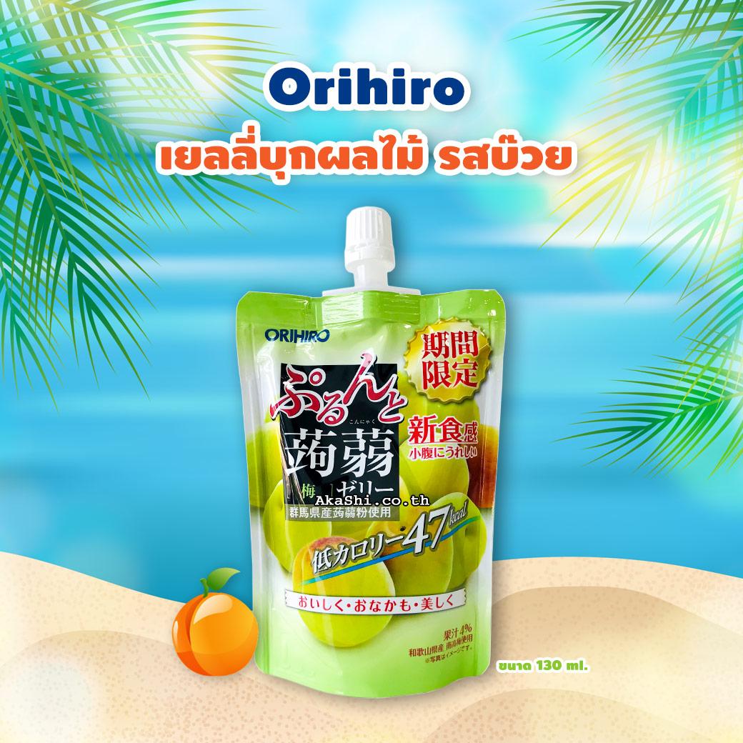 Orihiro Purunto Konjac Jelly Plum - เยลลี่บุกผลไม้ รสบ๊วย
