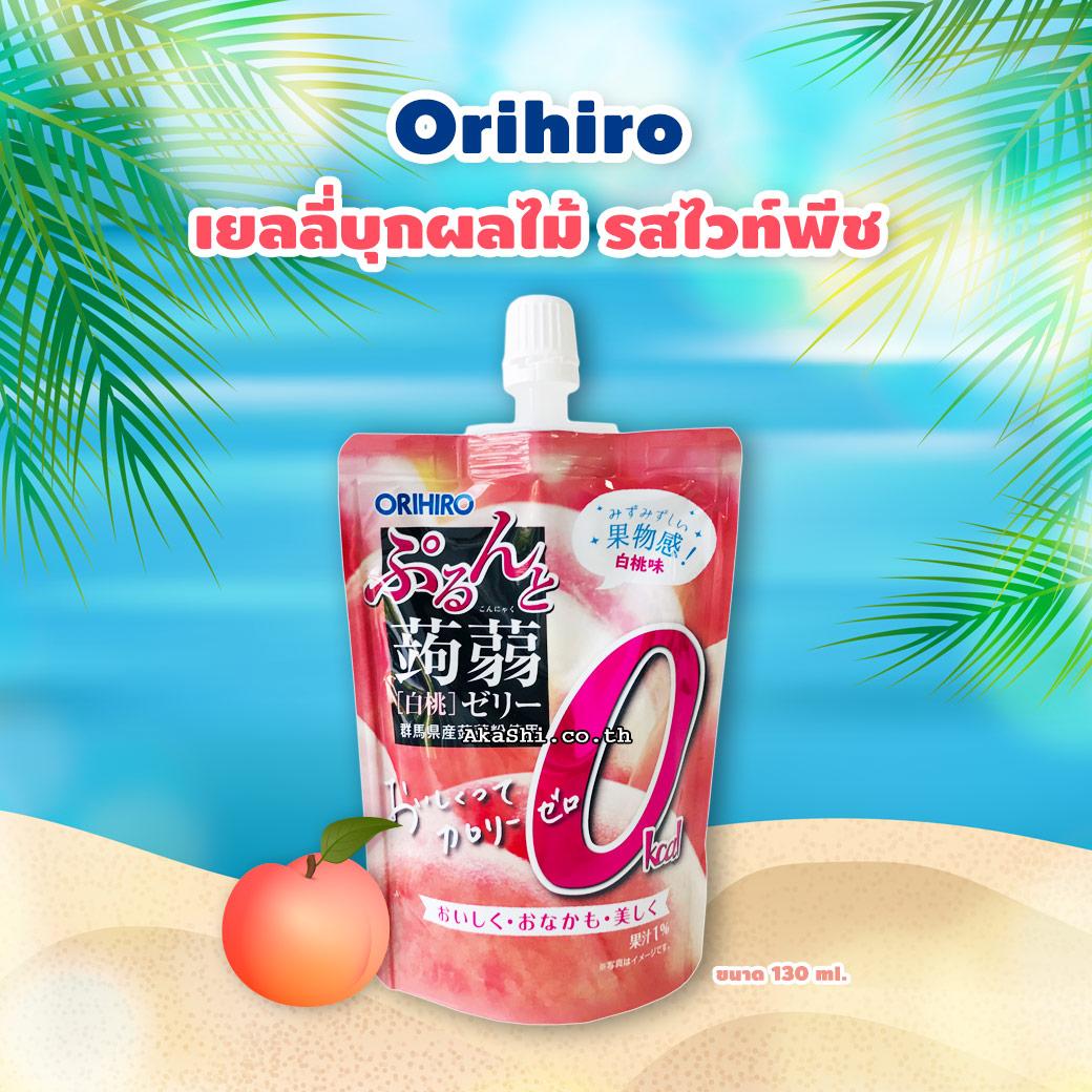 Orihiro Purunto Konjac Jelly 0 Kcal White Peach - เยลลี่บุกผลไม้ 0 แคลอรี่ รสไวท์พีช