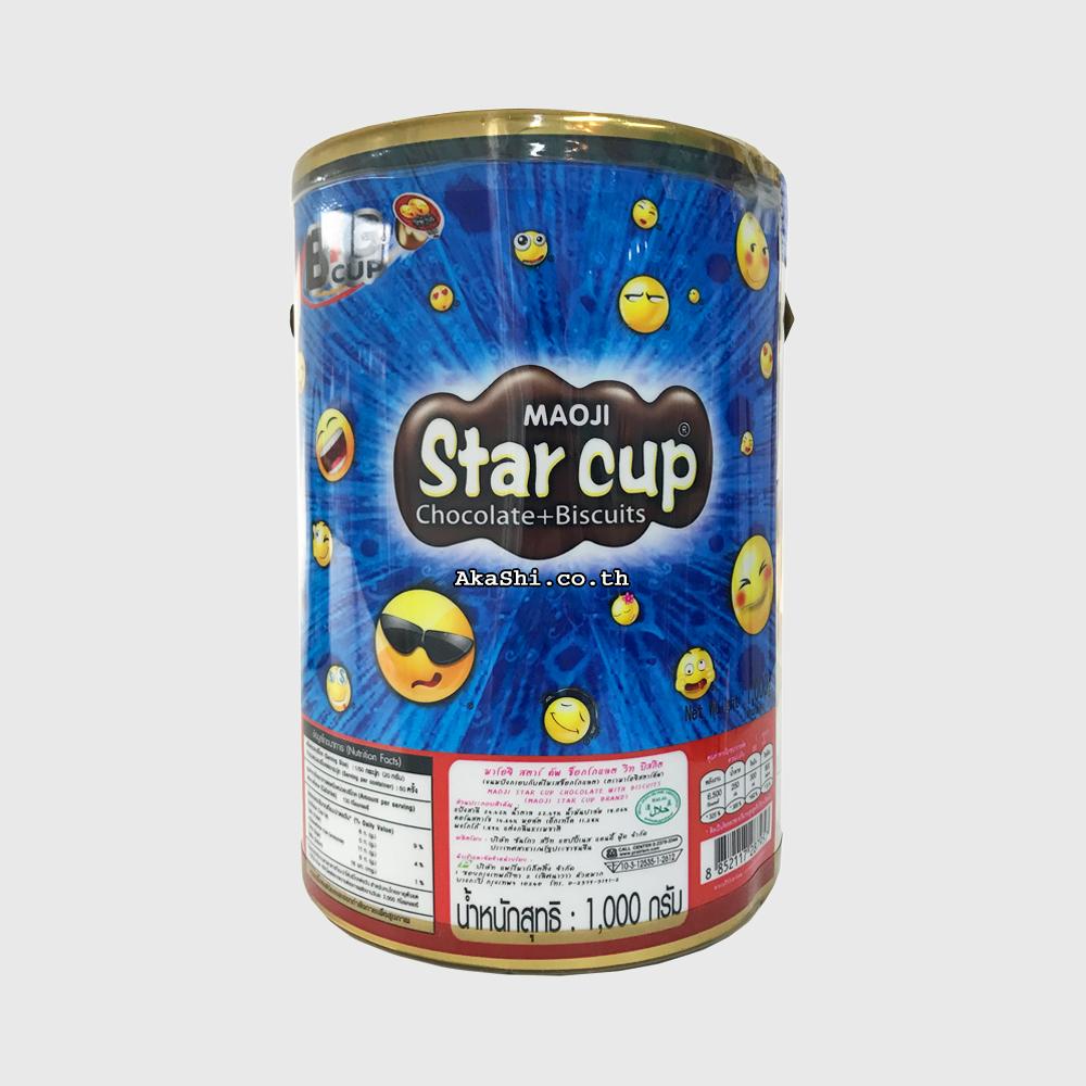 Maoji Star Cup Chocalate+Biscuits - มาโอจิ สตาร์คัพ ช็อกโกแลตผสมบิสกิต 1000 กรัม