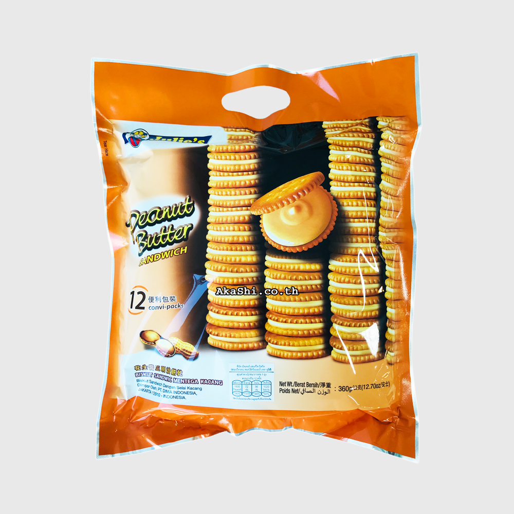 Julie's Peanut Butter Sandwich 360g. - บิสกิตสอดไส้เนยถั่ว 360 กรัม