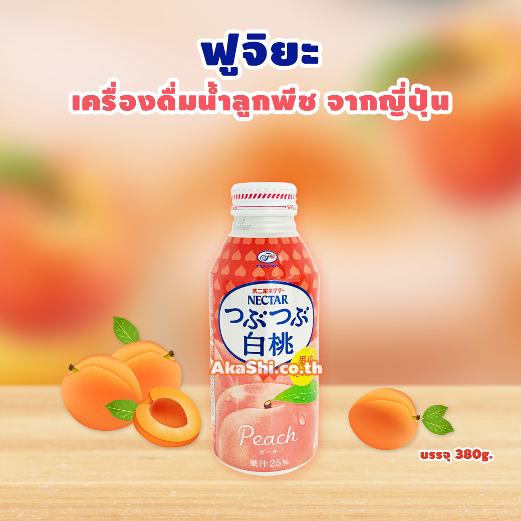 Fujiya Nectar White Peach - เครื่องดื่มน้ำลูกพีชจากญี่ปุ่น