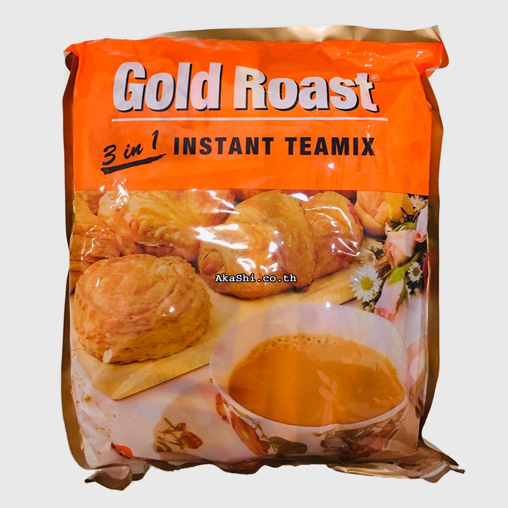 Gold Roast 3in1 Instant Tea Mix - ชาปรุงสำเร็จชนิดผง