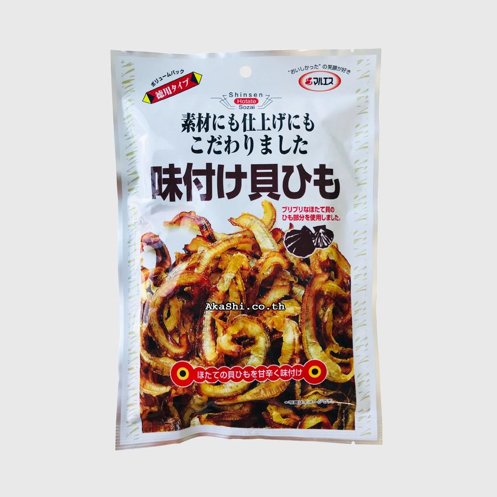 Maruesu Seasoned Scallop Fringe - มารุอิสุ หอยเชลล์อบแห้งปรุงรส