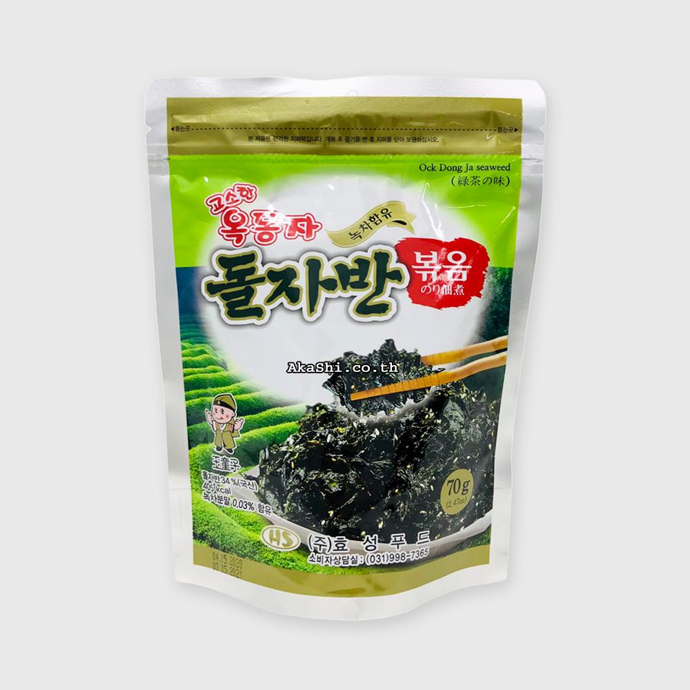 OCK-DONG-JA Korean Seaweed Green Tea Seasoned Laver - สาหร่ายโรยข้าว เกาหลี ปรุงรสชาเขียว