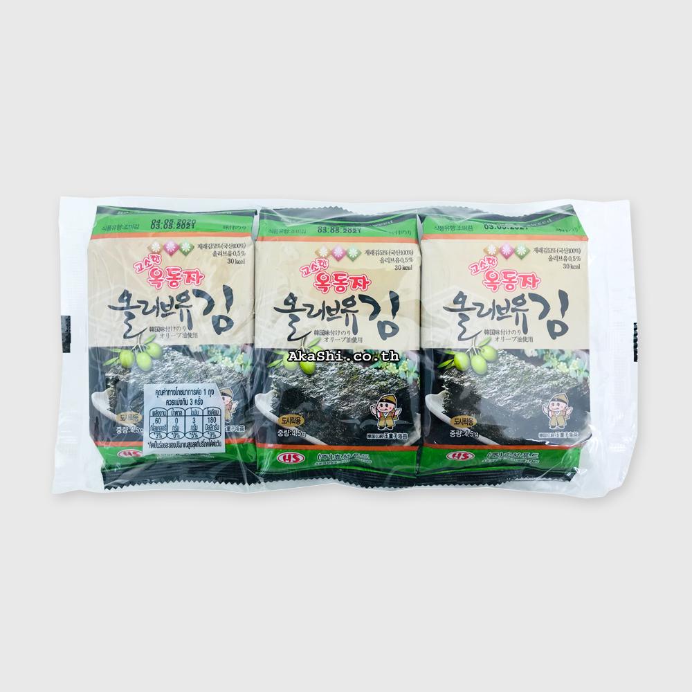 OCK-DONG-JA Korean Seaweed Olive Oil - สาหร่ายเกาหลี ปรุงรสน้ำมันมะกอก